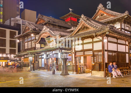 MATSUYAMA, JAPAN - DECEMBER 3, 2012: Tourists at Dogo Onsen bath house. It is one of the oldest bath houses in the - Stock Photo