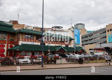 Birmingham City Chinese Restaurant