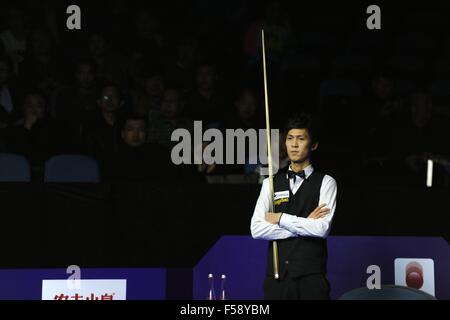 Daqing, China's Heilongjiang Province. 30th Oct, 2015. Thepchaiya Un-Nooh of Thailand competes during the semifinal - Stockfoto