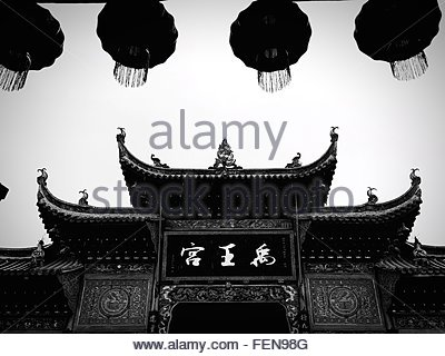 Low Angle View Of Chinese Temple And Lanterns Against Clear Sky - Stockfoto