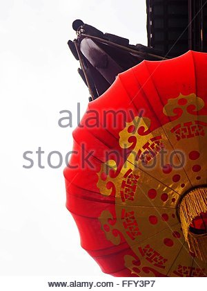 Low Angle View Of Chinese Lantern Hanging From Roof - Stockfoto