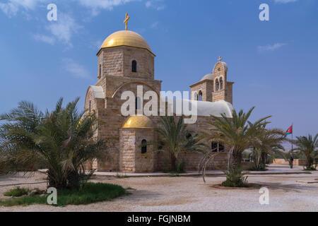 St John The Baptist Greek Orthodox Church Myrtle Beach Sc