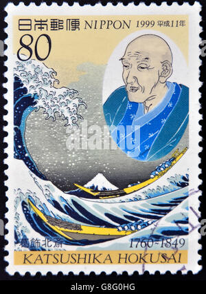 JAPAN - CIRCA 1999: A stamp printed in Japan shows Katsushika Hokusai, circa 1999 - Stock Photo