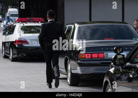 King Philippe - Filip of Belgium and Queen Mathilde of Belgium arrive by car for a royal visit to the Tokugawa Art - Stock Photo