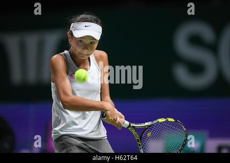 Singapore. 23rd Oct, 2016. Kim Olesya (UZB), OCTOBER 23, 2016 - Tennis : BNP Paribas WTA Finals Women's U14 at the - Stock Photo