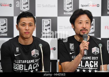 Tokyo, Japan. 15th Jan, 2017. (L-R) Yuki Togashi (Jets), Yuta Tabuse (Brex) Basketball : B.LEAGUE All Star Game - Stockfoto