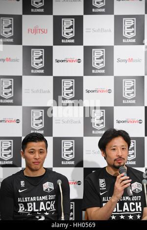 Tokyo, Japan. 15th Jan, 2017. (L-R) Yuki Togashi (Jets), Yuta Tabuse (Brex) Basketball : B.LEAGUE All Star Game - Stock Photo