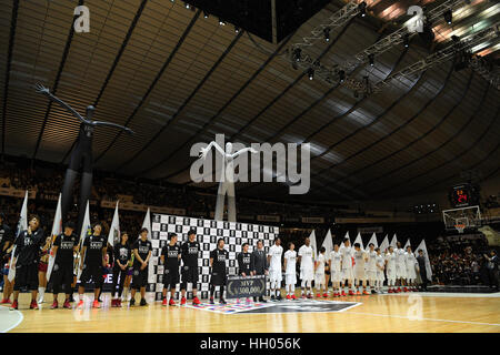 Tokyo, Japan. 15th Jan, 2017. General view Basketball : B.LEAGUE All Star Game 2017 match between B.Black 117-95 - Stockfoto
