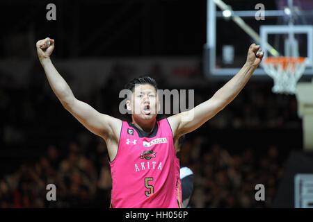 Tokyo, Japan. 15th Jan, 2017. Shigehiro Taguchi (Northern Happinets) Basketball : B.LEAGUE All Star Game 2017 Three - Stock Photo