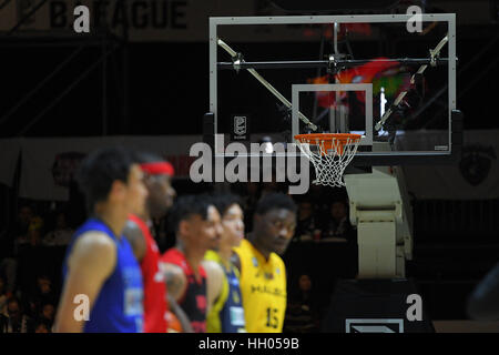 Tokyo, Japan. 15th Jan, 2017. General view Basketball : B.LEAGUE All Star Game 2017 Dunk contest at 1st Yoyogi Gymnasium - Stock Photo