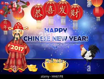 Business printable Chinese New Year of Rooster 2017 ...
