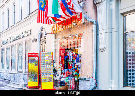 Moscow, Russia. 5th Feb, 2017. Selling souvenirs on Arbat street. The temperature is about -10 degrees Centigrade - Stock Photo