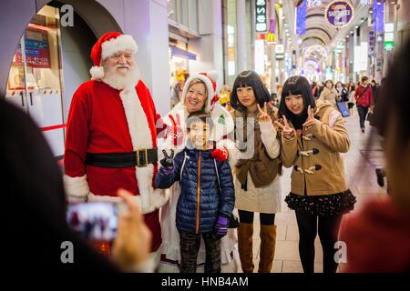 Christmas, in Hon dori street, shopping covered arcade, Hiroshima, Japan - Stock Photo