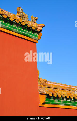 The Red Wall in Forbidden City - Stockfoto