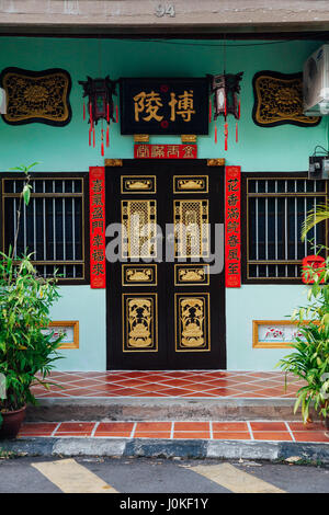George Town, Malaysia - March 24, 2016: Facade of the old building located in UNESCO Heritage Buffer Zone, Armenian - Stock Photo