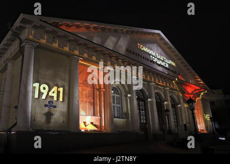 Moscow, Russia. 1st May, 2017. A view of the Moscow Manege building illuminated as part of a light show titled 'Letters - Stock Photo