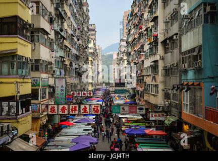 Hong Kong Street Food Nyc