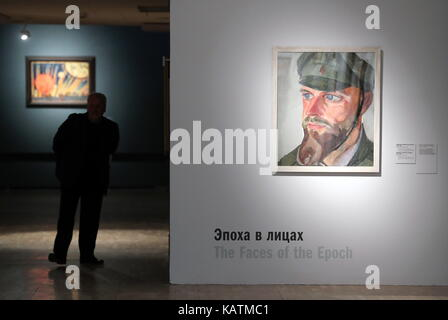 MOSCOW, RUSSIA - SEPTEMBER 27, 2017: Portrait of I.S Yefimov by artist Nina Simonovich-Efimova on display at the - Stock Photo