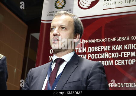 St. Petersburg, Russia. 29th Nov, 2017. Russia's Deputy Prime Minister Arkady Dvorkovich speaks to reporters during - Stock Photo