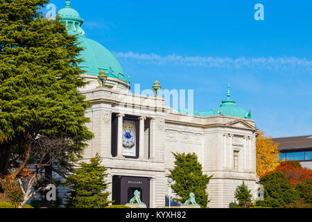 Tokyo National Musem in Tokyo houses the largest collection of national treasures and important cultural items in - Stock Photo