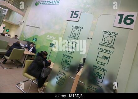 St Petersburg, Russia. 26th Jan, 2018. ST PETERSBURG, RUSSIA - JANUARY 26, 2018: A branch of Sberbank; Sberbank's - Stock Photo