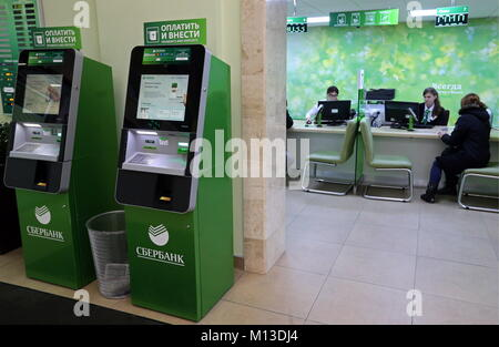 St Petersburg, Russia. 26th Jan, 2018. ST PETERSBURG, RUSSIA - JANUARY 26, 2018: ATM machines in a branch of Sberbank; - Stock Photo