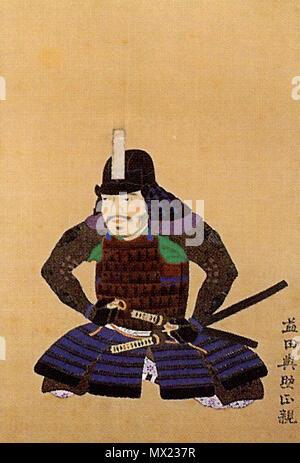 日本語: 益田元宣の肖像。 . 1 J...