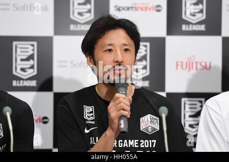 Tokio, Japan. 15. Januar 2017. Yuta Tabuse (Brex) Basketball: B.LEAGUE All Star Game 2017 match zwischen B.Black - Stockfoto