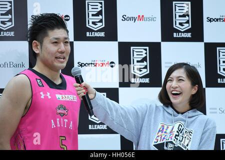 Tokio, Japan. 15. Januar 2017. Basketball: Shigehiro Taguchi (nördliche Happinets)-B.LEAGUE All Star Game 2017 Dreipunkt - Stockfoto